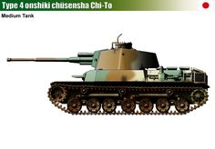 Japanese Type 4 Chi-To Medium Tank Imperial Japanese Navy, Imperial Army, Military Art, Military History, Tank Destroyer, Armored Fighting Vehicle, Engin, Tank Design, World Of Tanks