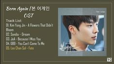 [FULL ALBUM] Born Again   본 어게인 OST Part.1~5 Kim Jin, Song Artists, I Miss You, Music Songs, Korean Drama, Album, Youtube, I Miss U, Drama Korea