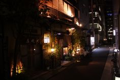 Japanese House | Flickr - Photo Sharing!