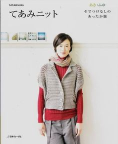 ea51ff1ca Let s knit series 2009 sp kr by Tanaba - issuu