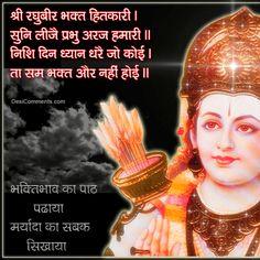 Shubh Ramnavami