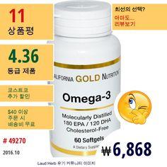 California Gold Nutrition #CaliforniaGoldNutrition #DhaEpa포뮬라