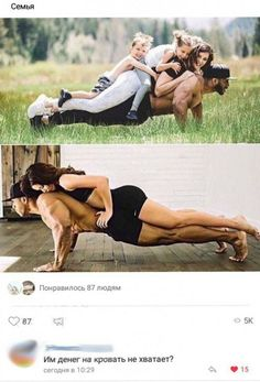 Show Me What, Love Art, Relationship Goals, Bodybuilding, Running, Memes, Sports, Free Android, Fun