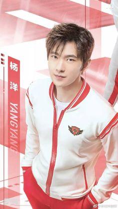 Yang Yang Actor, Song Wei Long, Chinese Man, Asian Cute, Handsome Anime Guys, Ji Chang Wook, Asian Actors, Asian Boys, Phan