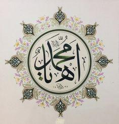 © Erol Balcı - Levha - Ah Yâ Muhammed (A.S.)! Motif Oriental, Easy Canvas Art, Allah Wallpaper, Mandala Artwork, Islamic Paintings, Turkish Art, Islamic World, Islamic Art Calligraphy, Arts And Crafts Projects