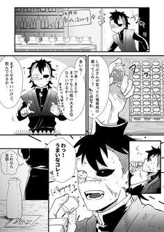 Slayer Anime, Anime Demon, Manga, Memes, Cute, Fictional Characters, Twitter, Geek, Anime Art