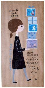 postzegel brief