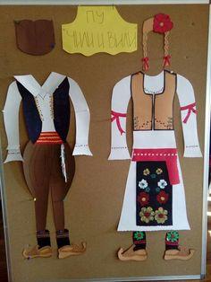 Childrens Desk, Ronald Mcdonald, Kindergarten, Barbie, Felt, Traditional, Activities, Embroidery, Christmas