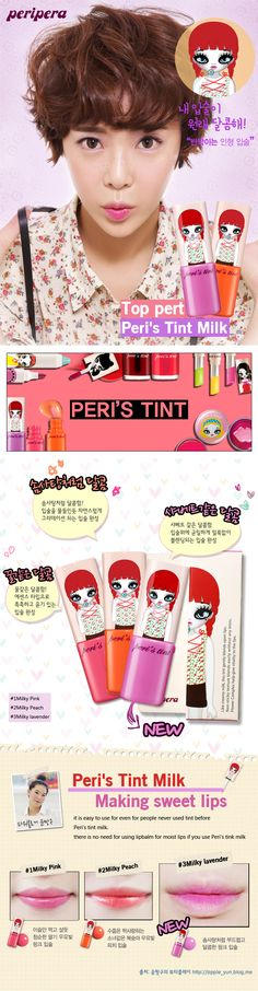 Peripera Lip Tint, Cheek Stain, Korean cosmetics and beauty products. Gives you perfect pop of color like ulzzangs and Kpop celebrities