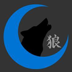 Wolf Kanji Logo. Created in Adobe illustrator.