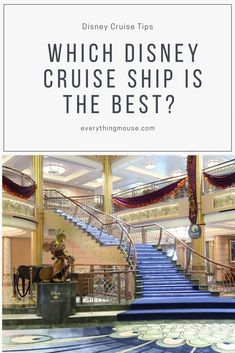 Which #DisneyCruise Ship is the best?