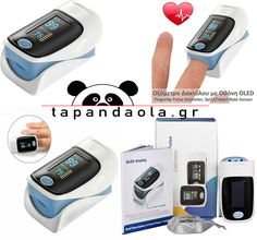 Heart Rate, Personal Care, Health, Self Care, Health Care, Personal Hygiene, Salud