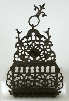 Hannukah Lamp: Taddana, Morocco 17th cent.