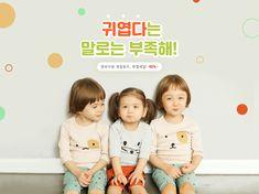 텐바이텐-유아동