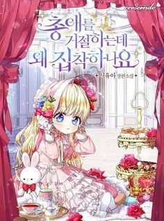 Anime W, Chica Anime Manga, Otaku Anime, Anime Guys, Anime Girl Cute, Anime Art Girl, Anime Korea, Manga Collection, Manga Couple