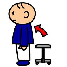 立(た)つ: U-verb   to stand