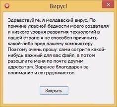 http://vk.com/photo305963938_369433389?rev=1