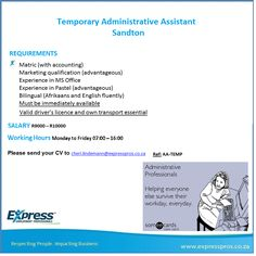 Hr Intern  Recruitment  Selection Ref Ers Minimum Requirements