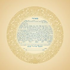 Ketubah Modern Marriage Vows Egalitarian Jewish Wedding Contract Personalized Giclee Ketuba Robes For Brides Hand Painted