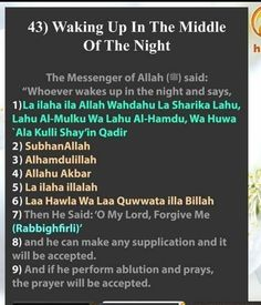 Quotes Family Islam Muslim Ideas For 2020 Hadith Quotes, Allah Quotes, Muslim Quotes, Religious Quotes, Islam Hadith, Allah Islam, Islam Muslim, Alhamdulillah, Islam Quran