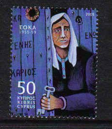 Cyprus' Anniversary of EOKA Struggle - My favourite stamp so far. Cyprus Island, Island Nations, The 5th Of November, Commonwealth, 50th Anniversary, Postage Stamps, Greece, Religion, British