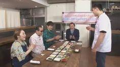 タモリ倶楽部 Neo冷奴フェス2017 6月30日