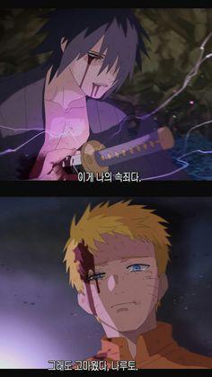 Sasuke X Naruto, Naruto Cute, Naruto Shippuden Anime, Anime Naruto, Sasunaru, Narusasu, Boruto, Anime Neko, Manga