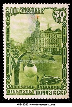 #Russia #stamp