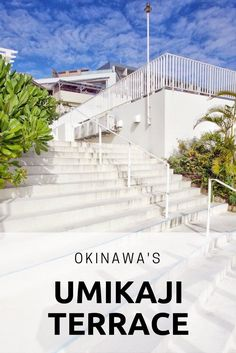 Opened in 2015, Umikaji Terrace on Senagajima in Okinawa is a fun little shopping and eating area. Built on the side of the island, the whitewashed stairs and buildings are elegant to walk amongst. A perfect place to spend an afternoon in Okinawa. Click to read more!