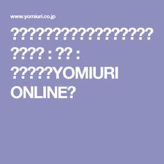 ミカンの花を化粧品原料に、放棄地再生へ期待 : 経済 : 読売新聞(YOMIURI ONLINE)
