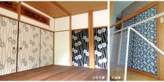 ふすまの上にも壁紙は貼れます!ふすまの上から可愛い壁紙を貼って、和室を洋室にリフォーム   リフォームするなら壁紙屋本舗