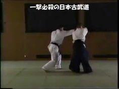 一撃必殺の日本古武道