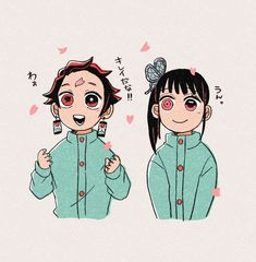 Tanjiro Kanao Kimetsu No Yaiba Manga Anime, Anime Demon, Cute Anime Pics, Cute Anime Couples, Demon Slayer, Slayer Anime, Gamers Anime, Fanart, Bungo Stray Dogs