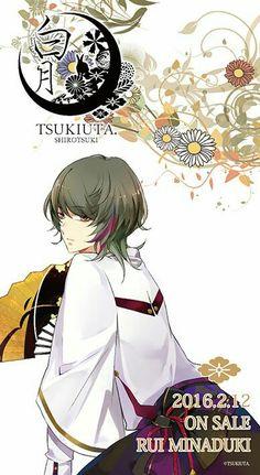 Shirotsuki: Rui