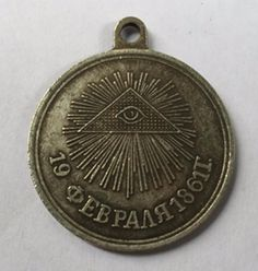 1861 Russia Peasants Reform Antique Silver Commemorative Medal