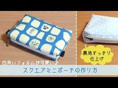持ち手付きワイヤーポーチ How to make a pouch Pencil Case Tutorial, Purse Tutorial, Backpack Pattern, Pouch Pattern, My Bags, Purses And Bags, Japan Bag, Diy Wallet, Baby Mickey