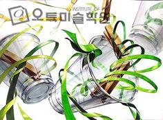 기초디자인 플라스틱 - Google 검색 Drawing Studies, Korean Art, Colored Pencils, Design Art, Concept Art, Composition, Arts And Crafts, Doodles, Texture