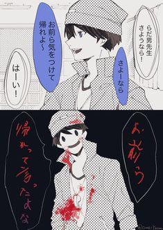 遊山(@SyakiYusan)さん / Twitter Boy Or Girl, Manga, Memes, Drawings, Artwork, Anime Boys, Pixiv, Twitter, Google