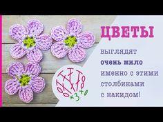 Crochet Earrings Pattern, Crochet Necklace, Crochet Patterns, Crochet Flower Tutorial, Crochet Flowers, Crochet Tutorials, Crochet Strawberry, Learn To Crochet, Diy And Crafts