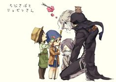 V Cute, Cute Stories, Identity Art, Cool Drawings, Art Images, Joseph, Chibi, Anime Art, Geek Stuff