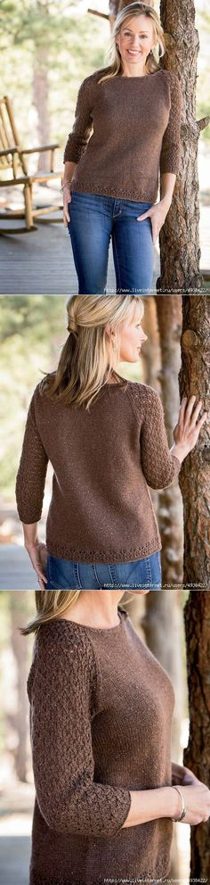 Пуловер Brick Lane