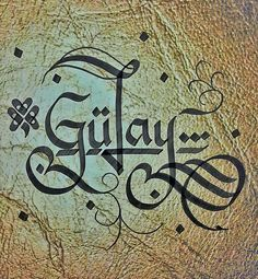 Caligraphy, Arabic Calligraphy, Hobbies, Lettering, Decor, Reading, Artists, Drawings, Kunst