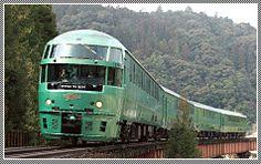 Yufuin, Limited Express The Yufuin-no-Mori