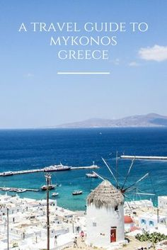 A Pocket Travel Guide to Mykonos | What to do in Mykonos, Greece. Mykonos Greece is a true bucket list destination. This pocket travel guide tells you exactly what to do in Mykonos; where to eat, stay and play.