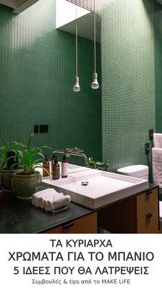 Τα κυρίαρχα χρώματα για το μπάνιο. 5 ιδέες που θα λατρέψεις. Ποια είναι τα χρώματα για το μπάνιο που θα κυριαρχήσουν στη διακόσμηση και αυτή τη χρονιά; Σου έχω 5 επιλογές, κλασικές ή και πιο τολμηρές. Ιδέες για Χρώματα για το Μπάνιο. Spa Bathroom Design, Bathroom Spa, Modern Bathroom, Aries Y Libra, Wood Laundry Hamper, Wall Mounted Vanity, Bathroom Photos, Bathroom Sink Vanity, Wooden Stools