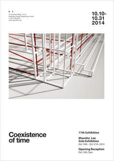 17th _ Coexistence of Time #Exhibition #Poster #Design #Layout #Younhyun #SpaceBE #YounhyunHands #열일곱번째 #전시 #포스터 #디자인 #레이아웃 #편집 #윤현상재 #스페이스비이 #윤현핸즈