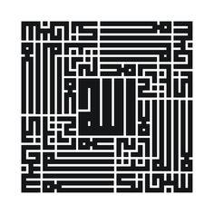 Arabic Calligraphy Art, Calligraphy Alphabet, Islamic Art Pattern, Pattern Art, Celtic Art, Celtic Dragon, Cartoon Wallpaper Hd, Beautiful Names Of Allah, Arabian Art