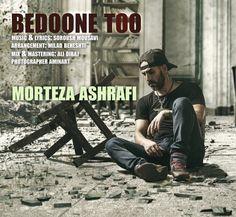 دانلود آهنگ جدید بدونه تو از مرتضی اشرفی