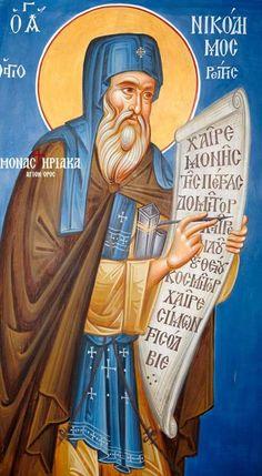 Αγιος Νικόδημος
