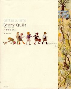 Story Quilt-Japan book (really cute appliques)